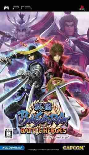 Descargar Sengoku Basara Chronicle Heroes [JAP] por Torrent